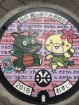 ディスカバー彩の国 鶴ヶ島市 坂戸市編